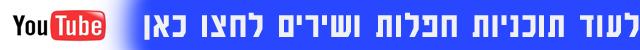 תוכניות היכל המוסיקה העיראקית יוטיוב